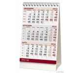 Kalendarz stojący trójdzielny   nr.1238