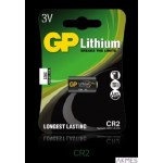 Bateria litowa GP DLCR2 3.0V CR2-U1 GP BATTERIES GPPCL0CR2019