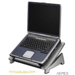 Podstawa pod notebook 8032001 FELLOWES