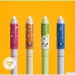 Długopis usuwalny BUŹKI niebieski (4) kolorowa obudowa HAPPY COLOR